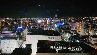日没後の景色| 甘太郎 川崎駅前リバーク店