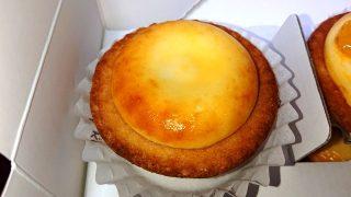 焼き立てチーズタルト|ベイク チーズタルト アトレ川崎店