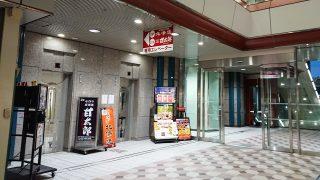 エレベーターの入口|甘太郎・北海道(川崎駅前タワーリバーク)