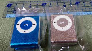 MP3プレーヤー|くまポンで購入