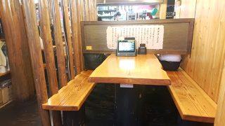 テーブル席|鳥貴族 鹿島田店