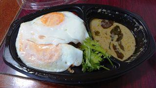 ガパオ炒めご飯&グリーンカレー|アジアンビストロDai(テイクアウト)