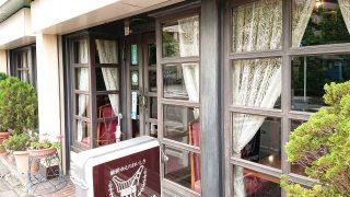 店舗の入口|ミック(鹿島田・古市場)