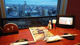 窓側のテーブル席| 甘太郎 川崎駅前リバーク店