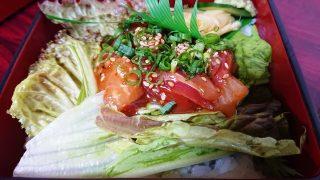 海鮮ユッケ|つきじ海賓 下平間店