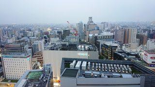 窓からの眺望|甘太郎 川崎駅前リバーク店