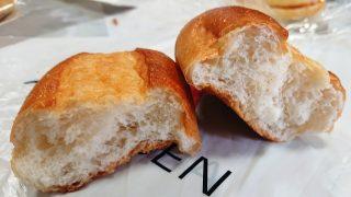 長時間発酵バターロール(断面)|アンデルセン 東急武蔵小杉店