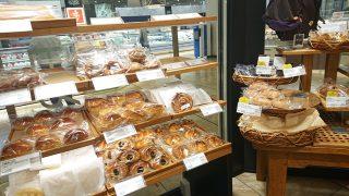 棚のパン|アンデルセン 東急武蔵小杉店