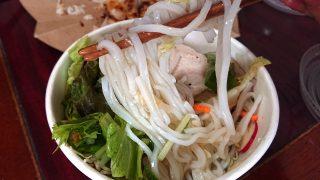 野菜たっぷりのチキンフォー(麺リフトアップ)|ガパオキッチン アトレ川崎
