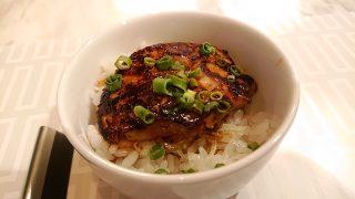 西京味噌漬けフォワグラミニ丼|TERRACE and TABLE(ホテルメトロポリタン川崎)