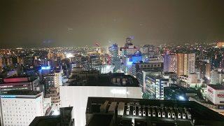 窓からの眺望(日没後の夜景)|甘太郎 川崎駅前リバーク店