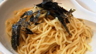 チャーざるつけ麺(麺)|らぁめん元住家