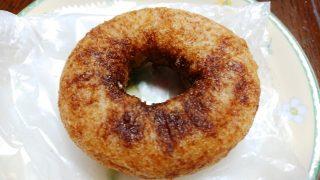 こだわりのドーナツ(黒砂糖)|はらドーナツ 武蔵小杉東急フードショースライス店