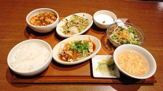 よくばりセット|WANG'S GARDEN 武蔵小杉店(ワンズガーデン)