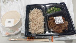 牛皿麦とろ御膳のパッケージ|吉野家(テイクアウト)