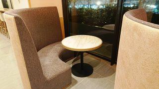 半個室?席|TERRACE and TABLE(ホテルメトロポリタン川崎)