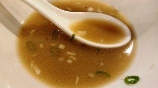 スープ|麺や でこ(新丸子・武蔵小杉)