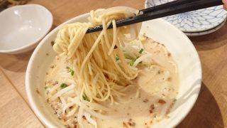 黒豚とんこつラーメン(麺リフトアップ)|アカマル屋 川崎東口店