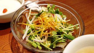 サラダ|WANG'S GARDEN 武蔵小杉店(ワンズガーデン)