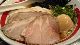 特製追い煮干しそば(アップ)|麺や でこ(新丸子・武蔵小杉)