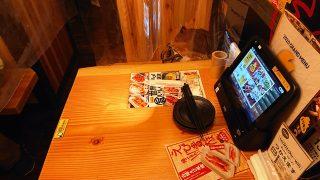 テーブルとタブレット|鳥貴族 西馬込店