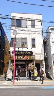 ビルの外観|から揚げの天才 鹿島田店