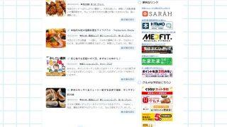 PC版Chromeで新川崎.jp