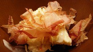 北海道産和風ポテトサラダ|鳥貴族 西馬込店
