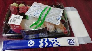 パッケージ|海鮮三崎港 蒲田西口店