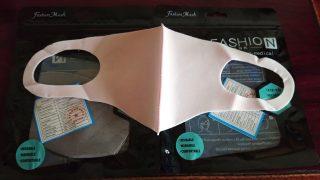 ピンクのマスク|e-goodsカラメル/冷感マスク