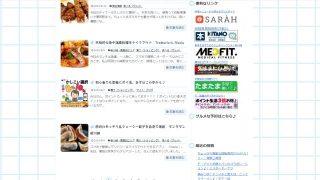 PC版Braveで新川崎.jp