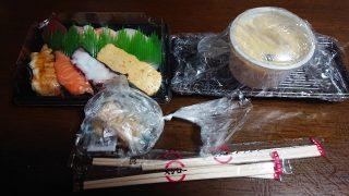 お寿司と茶碗蒸し|スシロー ミューザ川崎店