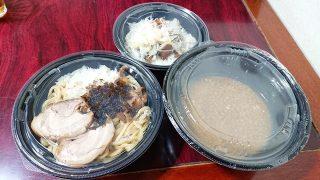 中華そばと炙りちゃーしゅー丼|らーめん 潤 蒲田店