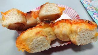 ポン・デ・ちぎりパン3種のチーズ(断面)|ミスタードーナツ
