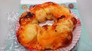 ポン・デ・ちぎりパン3種のチーズ|ミスタードーナツ