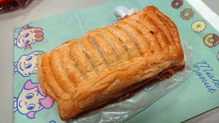 ホットスイーツパイりんご(断面)|ミスタードーナツ