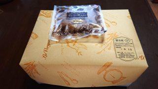 ケーキと焼菓子|ラ・ベルージュ 下平間店