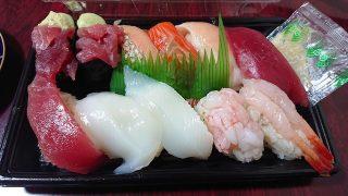 お寿司|海鮮三崎港 蒲田西口店