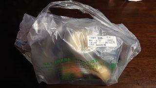 デリバリーの袋|スシロー ミューザ川崎店