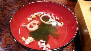 お吸い物 満寿鮨(幸区古市場)