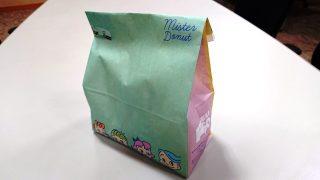 テイクアウトの袋|ミスタードーナツ