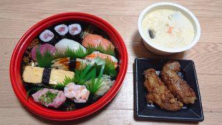 お寿司とサイドメニュー|銀のさら(dデリバリー利用)