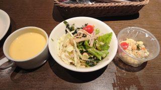 スープとサラダ|あさくま 武蔵小杉店