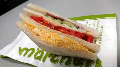 トマトミックス|サンドイッチハウス メルヘン