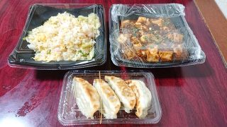 炒飯・麻婆豆腐・餃子|健康中華庵 青蓮