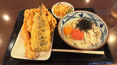 天ぷら&おうどん|丸亀製麺