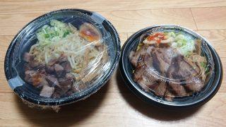 まぜそば&チャーシュー丼|麺屋武蔵 武滴 (蒲田)