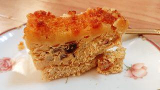 プレミアムチーズケーキ(ベイクドタイプ)の断面|成城石井