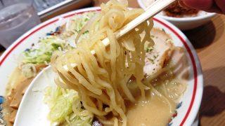 麺リフトアップ|玉 バラそば屋 川崎アゼリア店