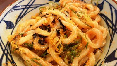 明太釜玉うどん(まぜまぜ後)|丸亀製麺